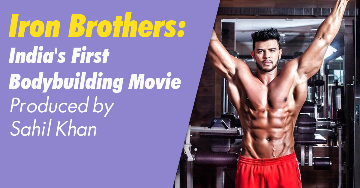 bodybuilding movies