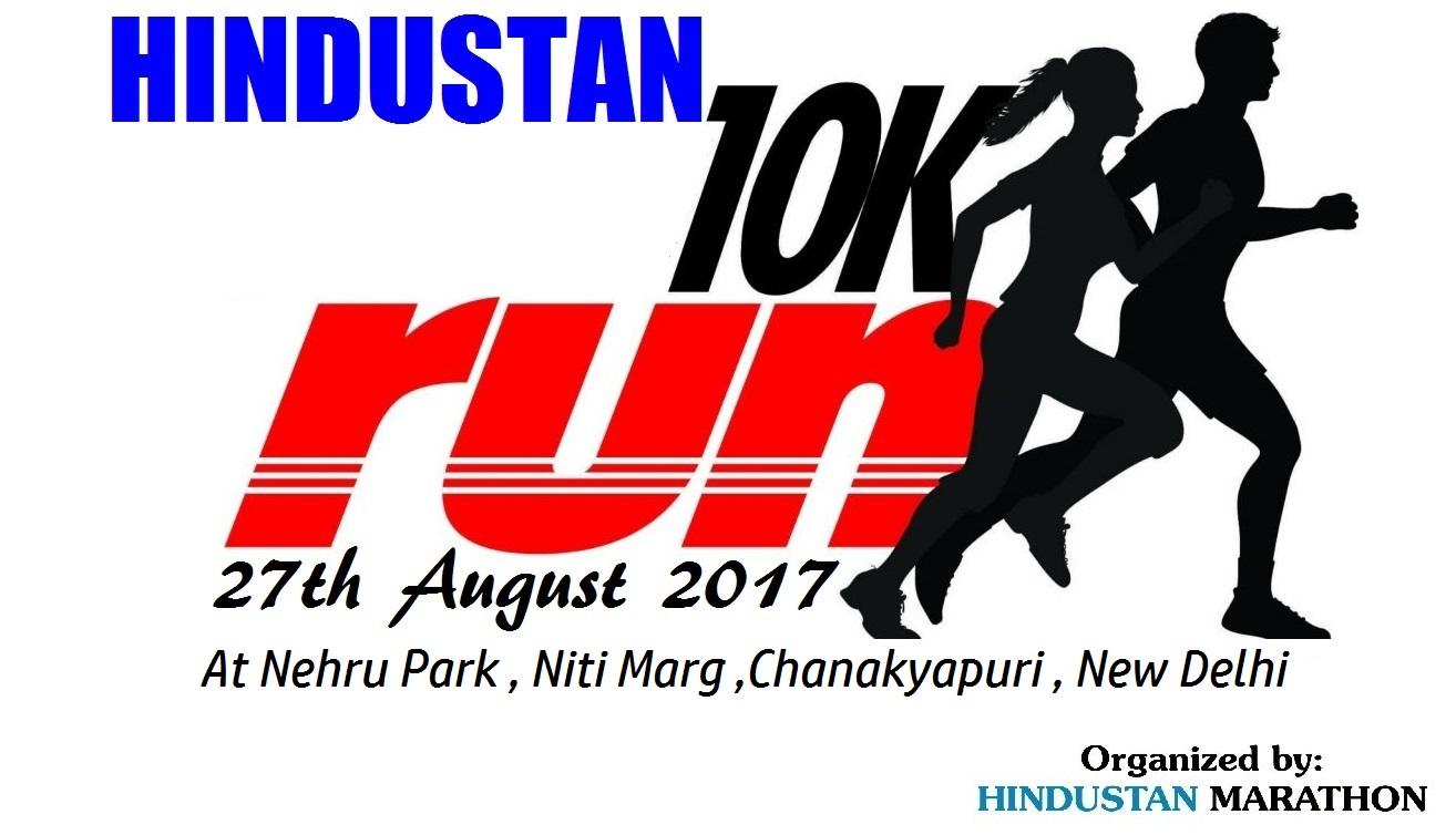 Hindustan 10K