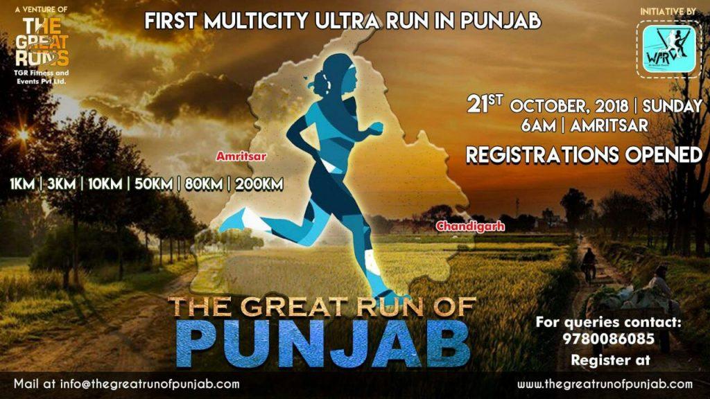 The Great Run of Punjab