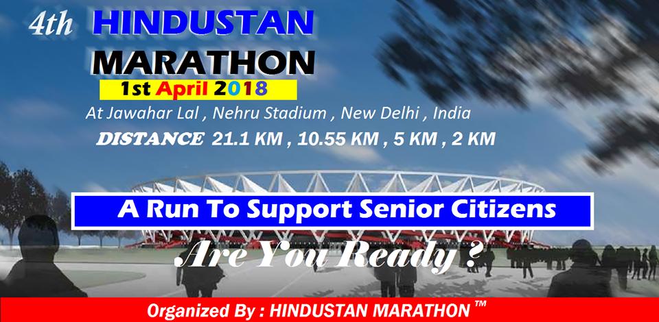 4th Hindustan Marathon 2018