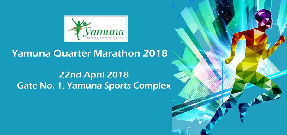 Yamuna Quarter Marathon 2018