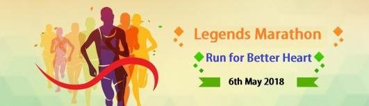 Legends Marathon Kolkata 2018