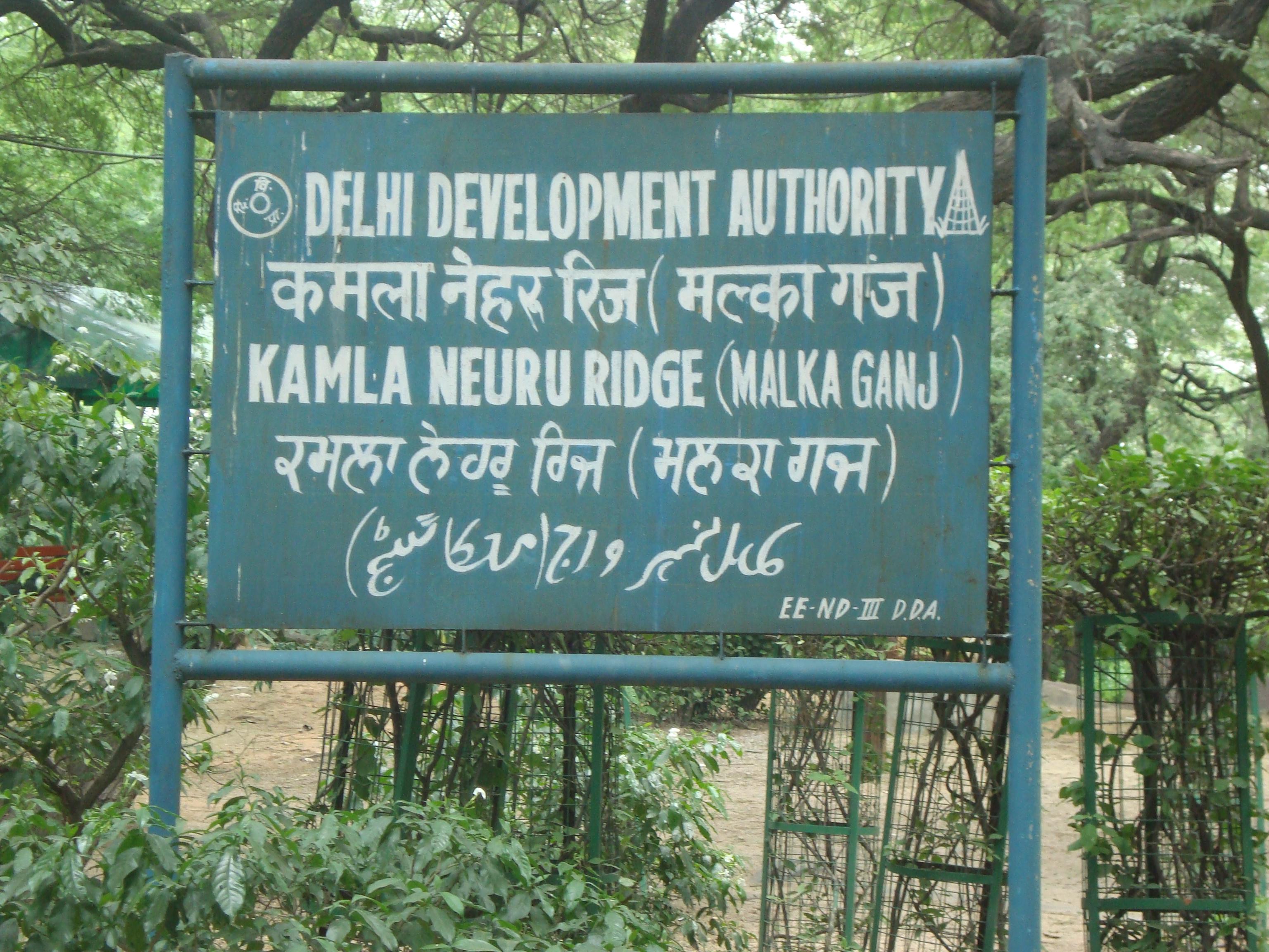 """Kamla_Nehru_Ridge"""