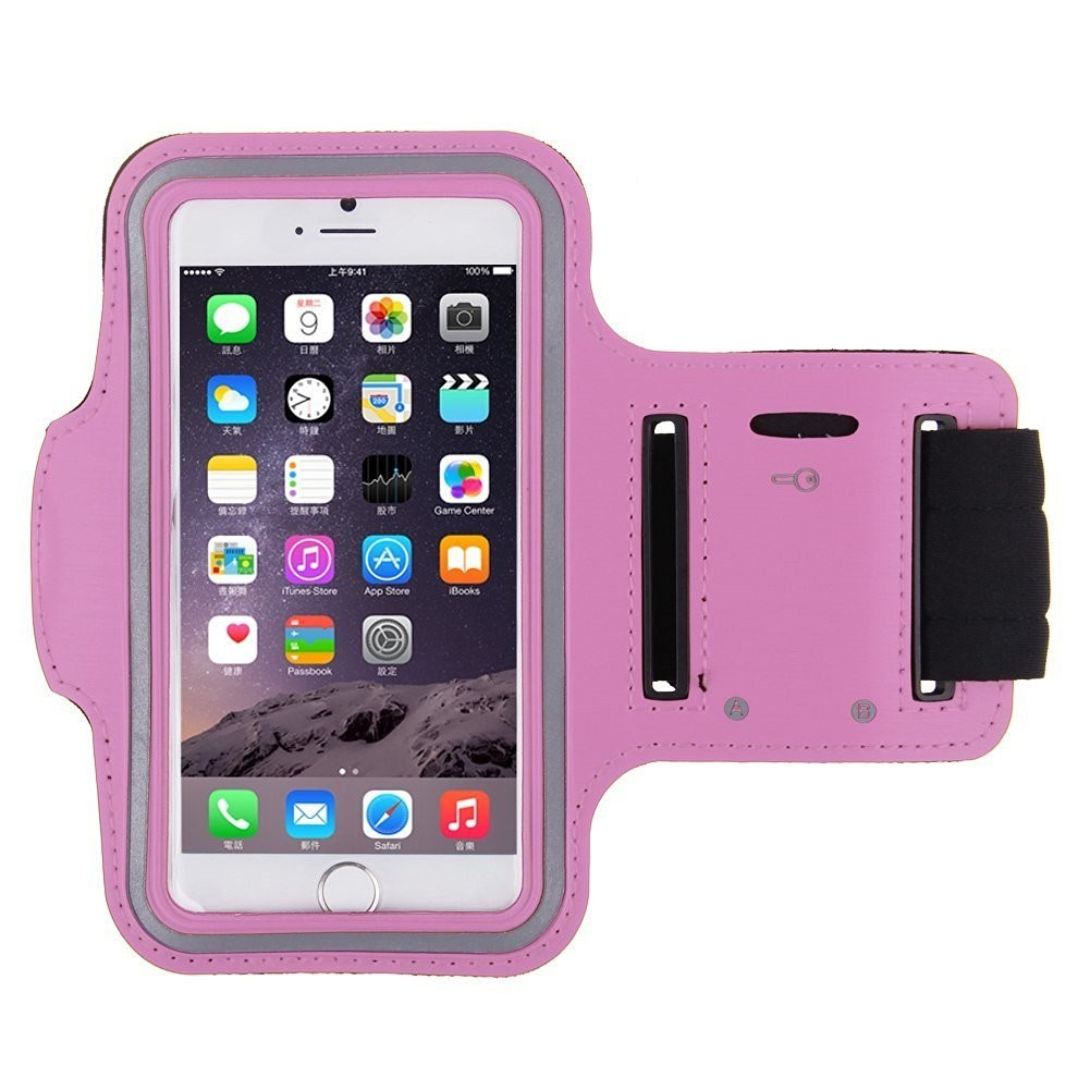 Cycle accessories - Mobile armband