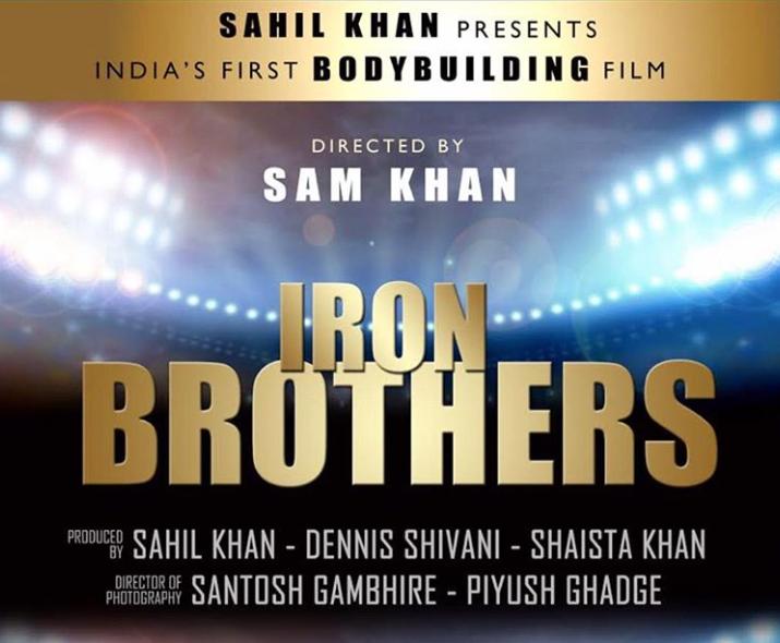 sahil khan bodybuilding