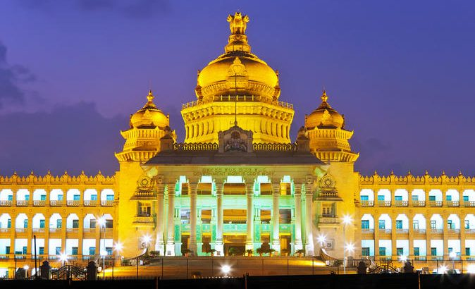 Bangalore Runner
