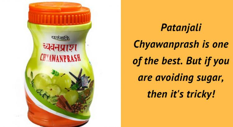 patanjali chyawanprash benefits