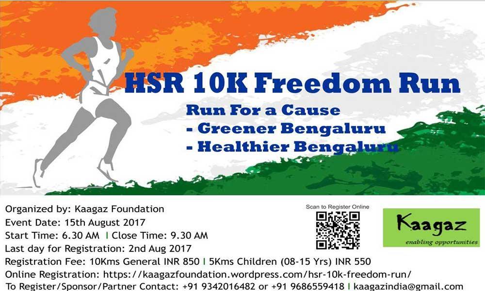 HSR 10 k running events