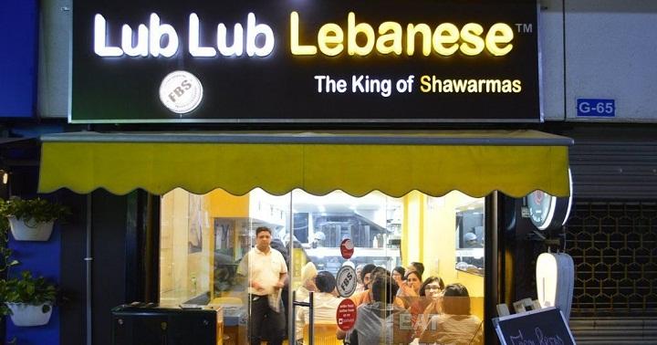 Lub Lub Lebanese : fitso