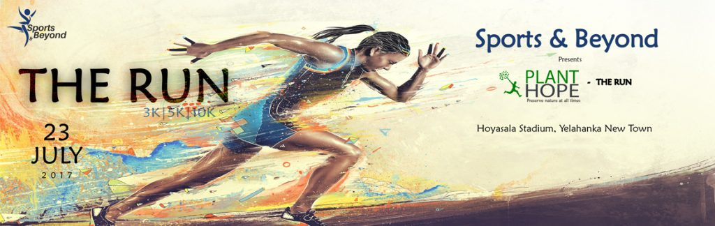 running events in bangalore