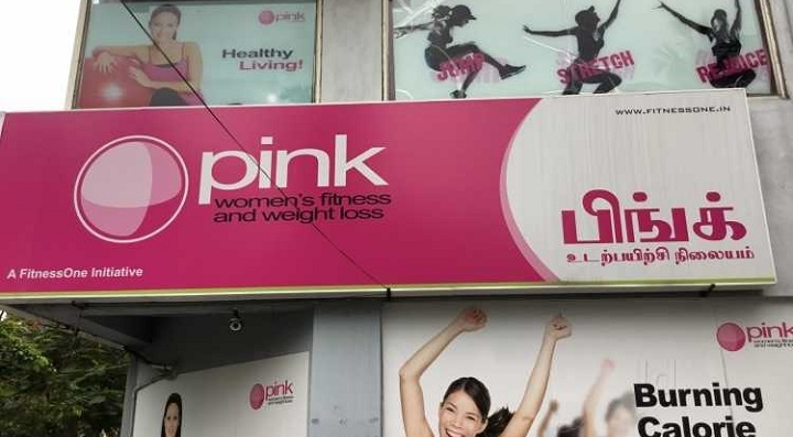 pink fitness: zumba classes in chennai